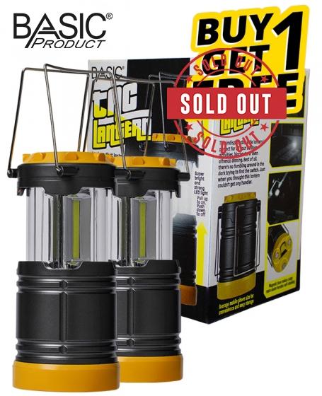(ETA Ends August 2020) Basic Tac Lantern (Buy 1 Free 1)