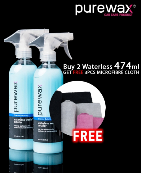 PureWax <b>Waterless Wash</b> 2pcs Combo (474ml) (Free 1Pack Micro Fibre Cloth)