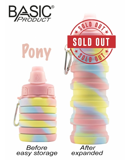 Basic Camouflage Pocket Bottle <b>Pony</b>