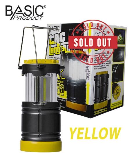 Basic Tac Lantern <b>Yellow</b>