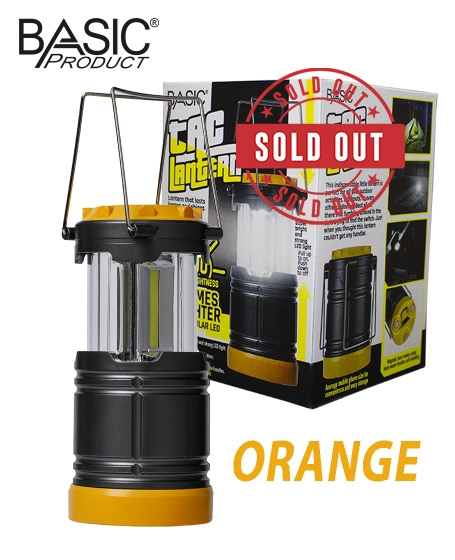 Basic Tac Lantern <b>Orange</b>