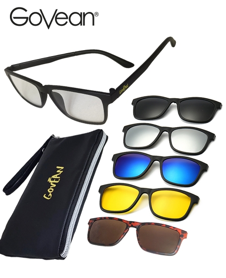 Basic Govean Interchangeable Polarized 5 in 1 Sunglasses <b>Yellow</b>