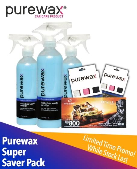 Purewax Super Saver Pack (3pcs-<b>Waterless Wash(474ml)</b>+2packs-<b>Micro Fibre Cloth</b>+1pc-<b>Tinted Voucher</b>)
