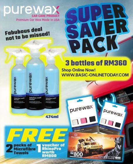 Purewax <br/> Super Saver Pack